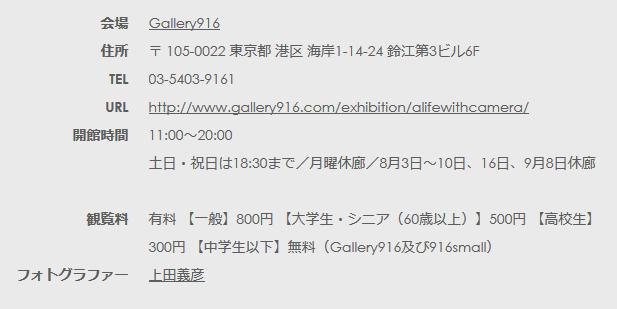 2015-11-29_11h41_17