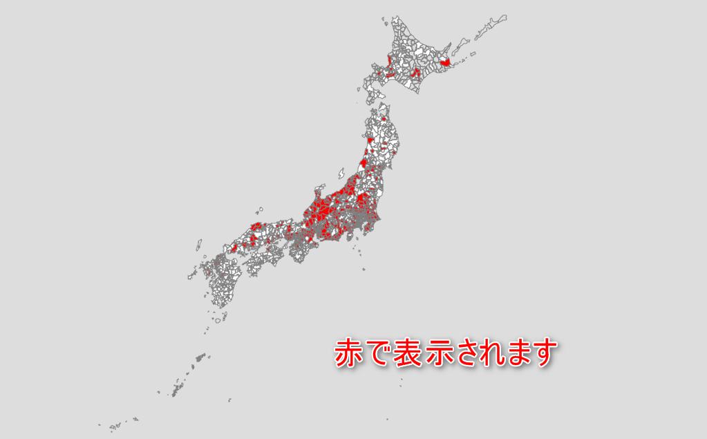 2015-12-02_19h30_10