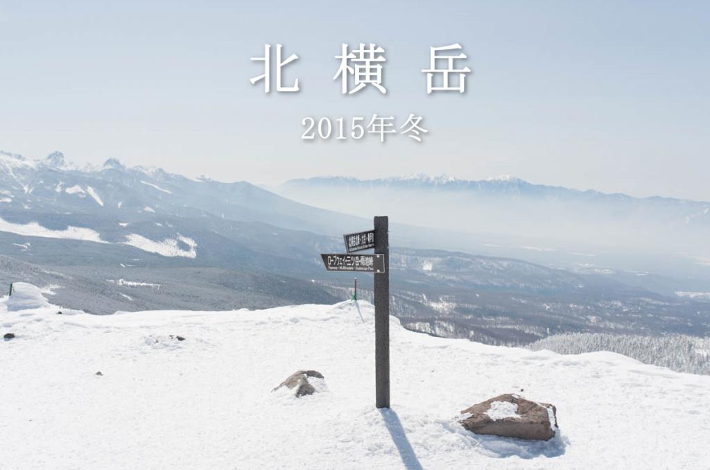 2015-12-03_19h45_32