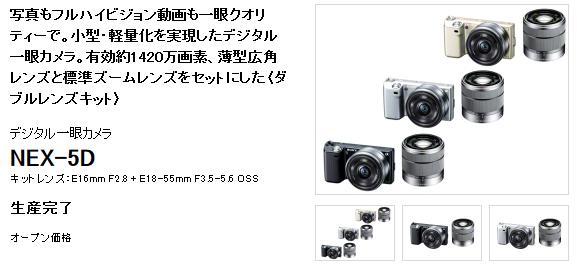 2015-12-05_17h04_53