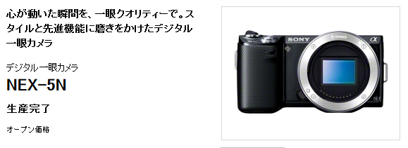 2015-12-05_17h19_28