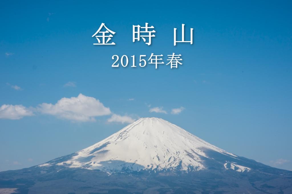 2015-12-07_20h35_44