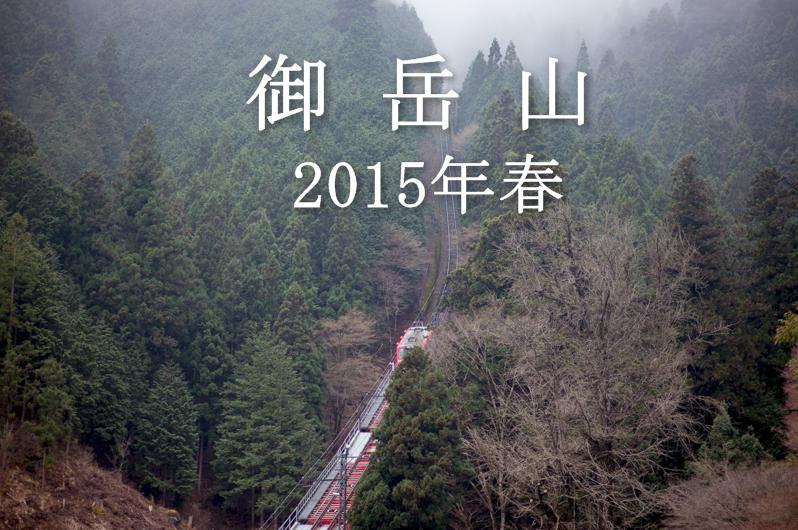 2015-12-09_19h43_32