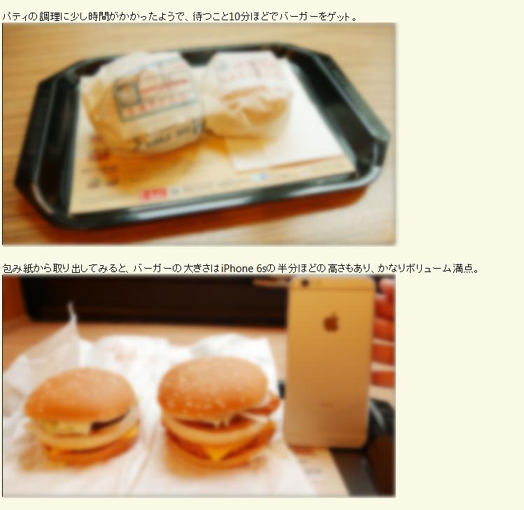 2015-12-12_10h59_27