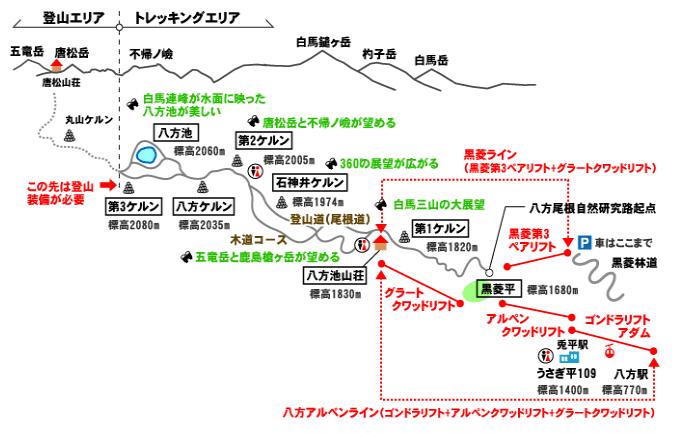 2015-12-28_10h40_46