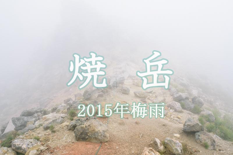20150724-050