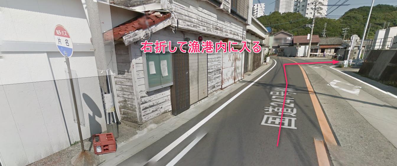 2016-01-26_19h44_47
