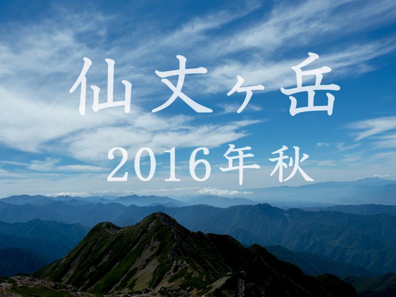 20150914-116