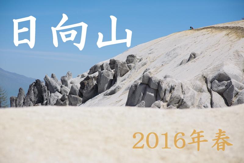 20160508-182