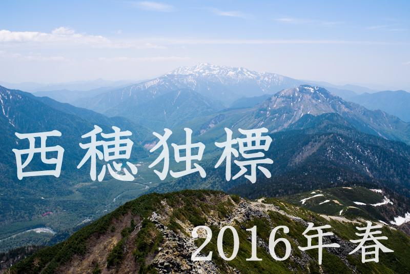 20160523-197-2