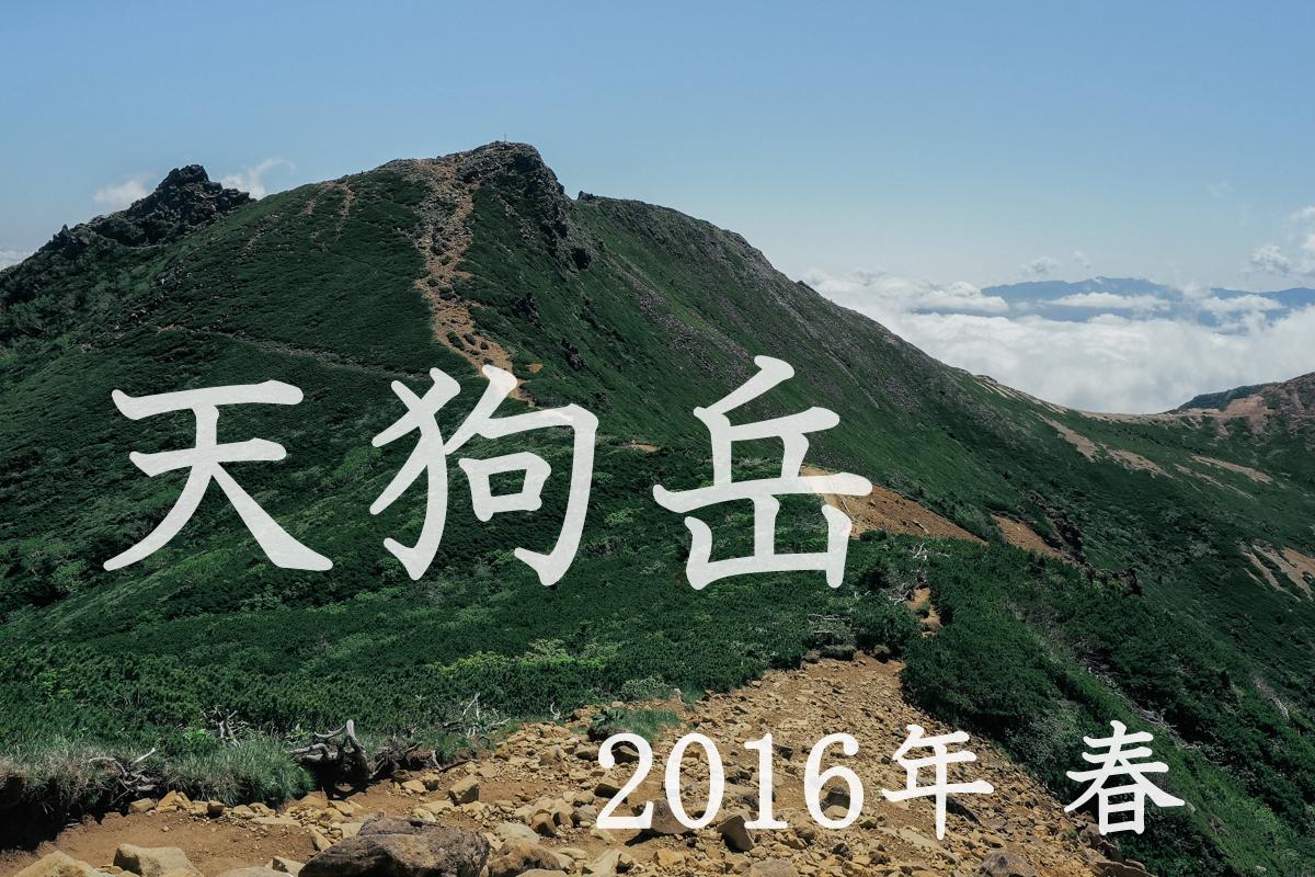 20160701-132