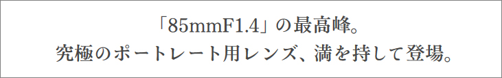 2016-09-25_13h56_48