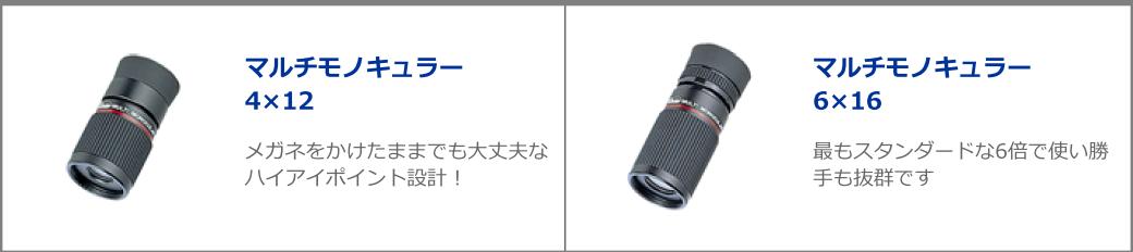 2016-11-04_17h00_45